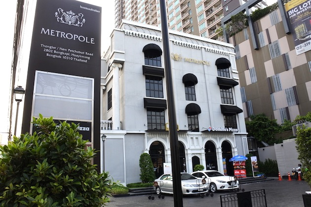 Metropole The Crest Collection