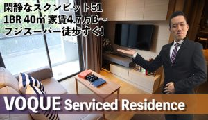 voque serviced residence