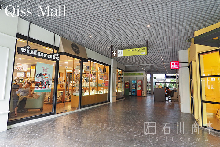 qiss-residence-by-bliston_mall1