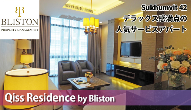 ec_qiss-residence-by-bliston
