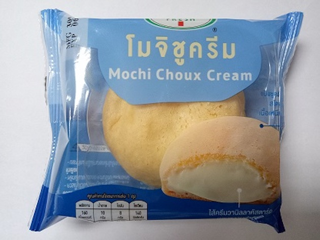 mochi-shucream