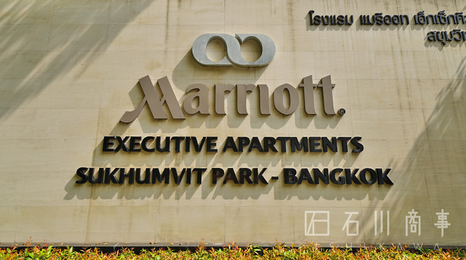 marriott-sukhumvit-24_logo