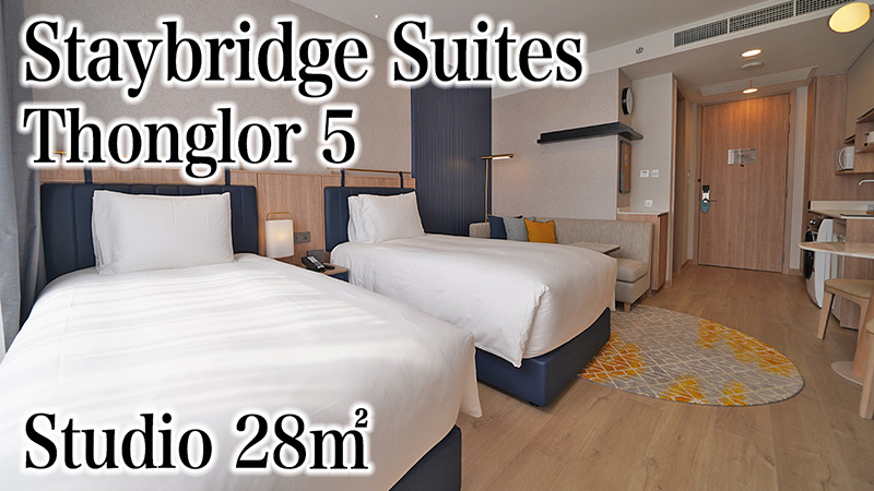 staybridgesuitesstudio28