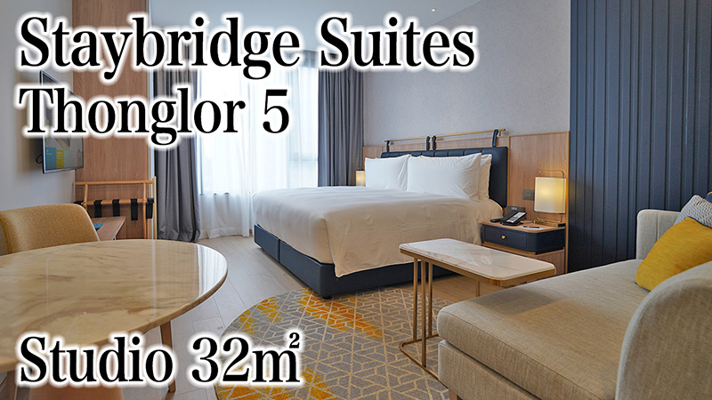 staybridgesuitesstudio32